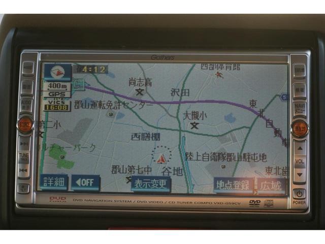 AQUAクリーニングにて、気になる汚れ、天井シミ、ヤニなどなど綺麗に洗浄いたします!お値段もとってもリーズナブル!詳しくはホームページをご覧ください!http://www.aqua-group.jp/