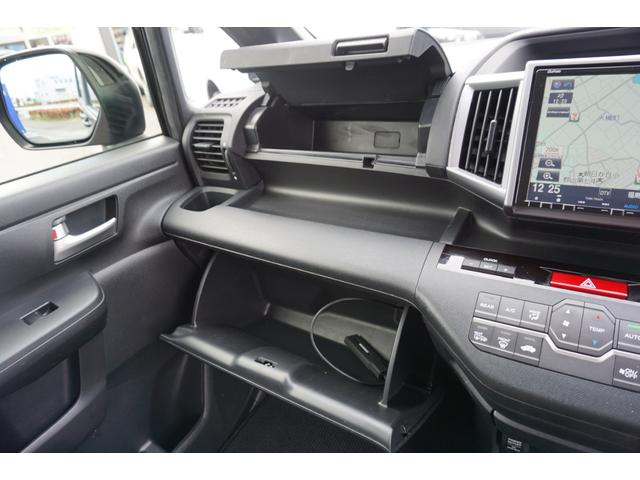 S パワーコンディション 4WD 両側電動スライドドア 純正メモリーナビ リアフリップダウンモニター ETC HID スマートキー 3年保証付(12枚目)
