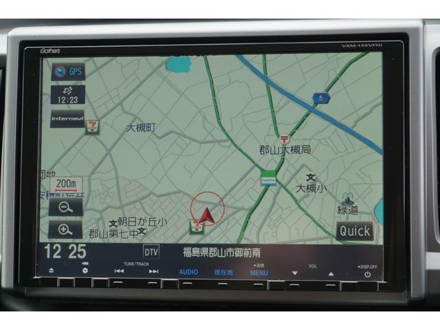 S パワーコンディション 4WD 両側電動スライドドア 純正メモリーナビ リアフリップダウンモニター ETC HID スマートキー 3年保証付(13枚目)