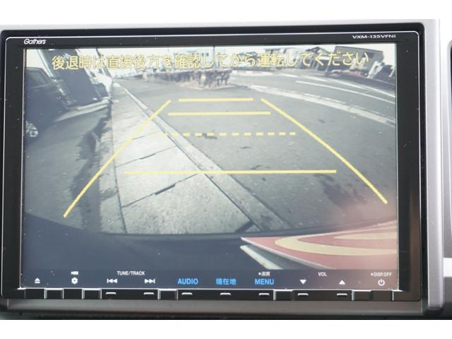 S パワーコンディション 4WD 両側電動スライドドア 純正メモリーナビ リアフリップダウンモニター ETC HID スマートキー 3年保証付(14枚目)
