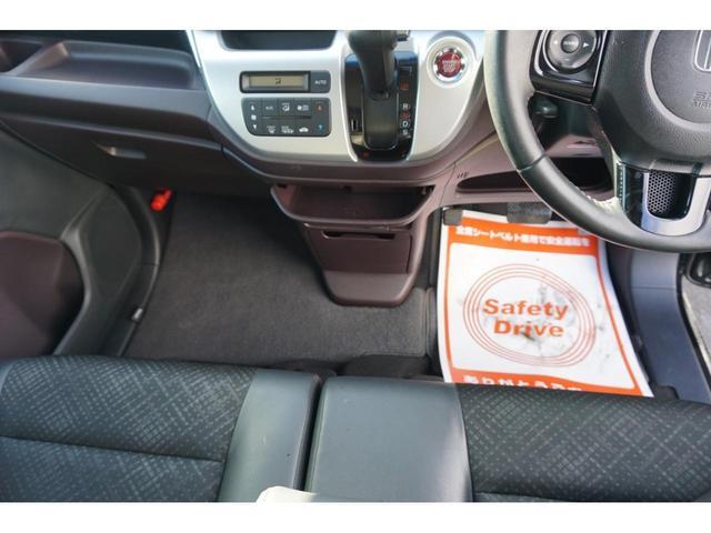 G・ターボパッケージ 4WD プッシュスタート クルコン シートヒーター ディスチャージヘッドライト ハーフレザーシート 3年保証付(10枚目)
