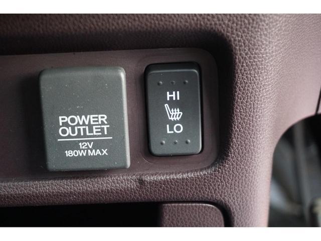 G・ターボパッケージ 4WD プッシュスタート クルコン シートヒーター ディスチャージヘッドライト ハーフレザーシート 3年保証付(19枚目)
