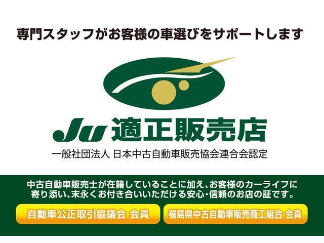 「トヨタ」「ハリアー」「SUV・クロカン」「福島県」の中古車71