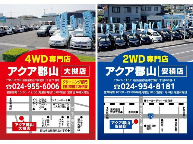 「トヨタ」「ハリアー」「SUV・クロカン」「福島県」の中古車74
