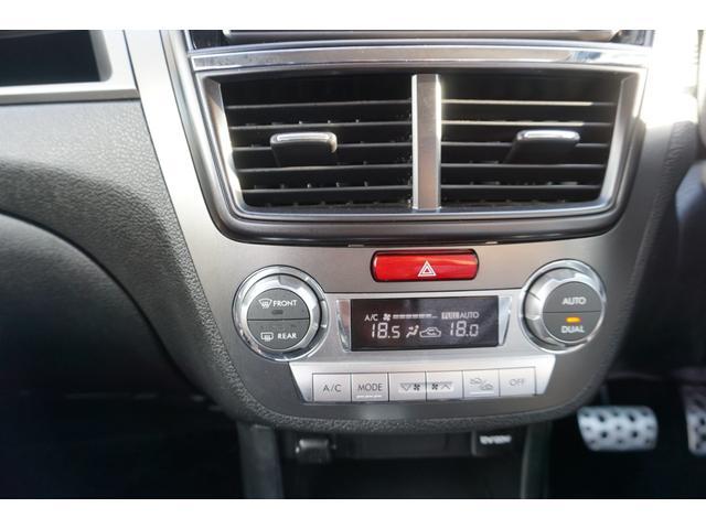 2.5iアイサイト アルカンターラセレクション 4WD SDナビ フルセグ クルコン プッシュスタート ETC アイサイト スマートキー 純正17AW 3年保証付(10枚目)