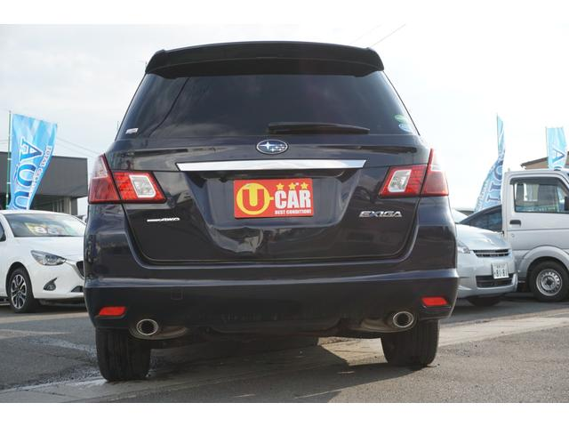 2.5iアイサイト アルカンターラセレクション 4WD SDナビ フルセグ クルコン プッシュスタート ETC アイサイト スマートキー 純正17AW 3年保証付(54枚目)