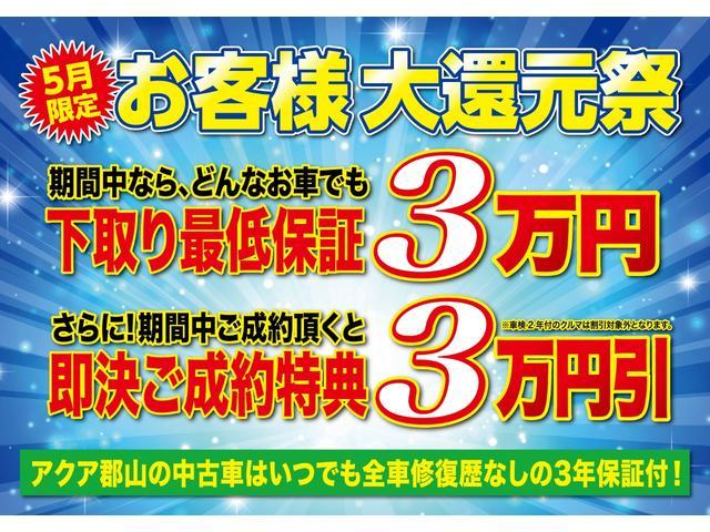 エアリアル 4WD 純正SDナビ ワンセグTV 純正16AW ETC バックカメラ 3年保証付(2枚目)