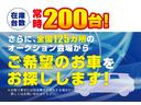 マツダ MPV 23C スポーティパッケージ 4WD リアモニター 2年保証