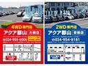 X FOUR Vセレクション 4WD 社外メモリーナビ ワンセグテレビ スマートキー オートライト 3年保証付(72枚目)