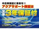 16GT FOUR 4WD 純正HDDナビ フルセグTV バックカメラ スマートキー 社外16インチAW 3年保証付(54枚目)