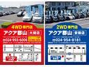 S パワーコンディション 4WD 両側電動スライドドア 純正メモリーナビ リアフリップダウンモニター ETC HID スマートキー 3年保証付(70枚目)