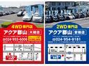エアリアル 4WD 純正SDナビ ワンセグTV 純正16AW ETC バックカメラ 3年保証付(71枚目)