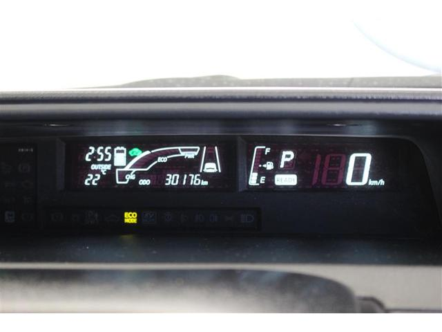 Sスタイルブラック ワンセグ メモリーナビ バックカメラ 衝突被害軽減システム ETC ドラレコ ワンオーナー(9枚目)
