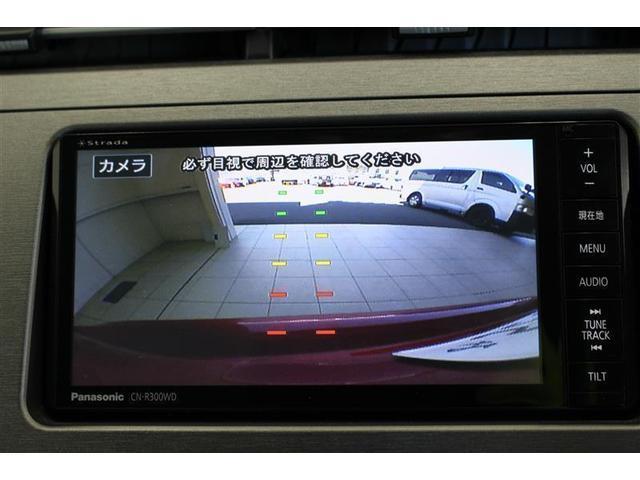 バックモニター付き、車庫入れもお任せのバックモニターが付いて、後方確認もラクラク。安全に車庫入れも可能です。