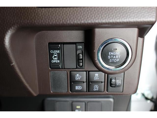 電子キーを携帯していれば、キーを出さずに、ブレーキを踏んでスタートボタンを押すだけで、エンジンの始動ができます。