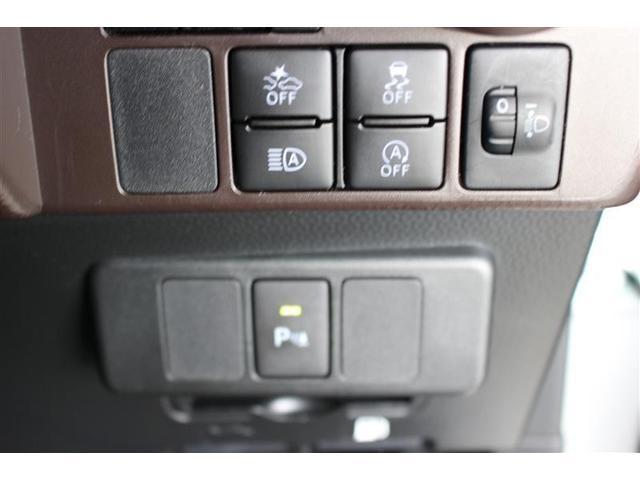 衝突の危険を警報で知らせ、ブレーキアシストと自動(衝突被害軽減)ブレーキで衝突回避・被害軽減をサポートします。