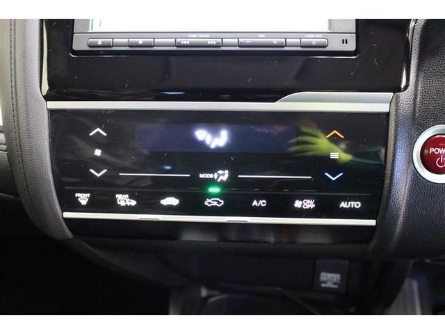 Lパッケージ 4WD バックモニター メモリーナビ ワンセグ(12枚目)