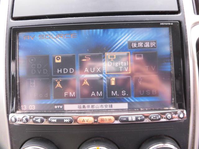 日産 プレサージュ 250XL 後期型 電動スライドドア 1年保証