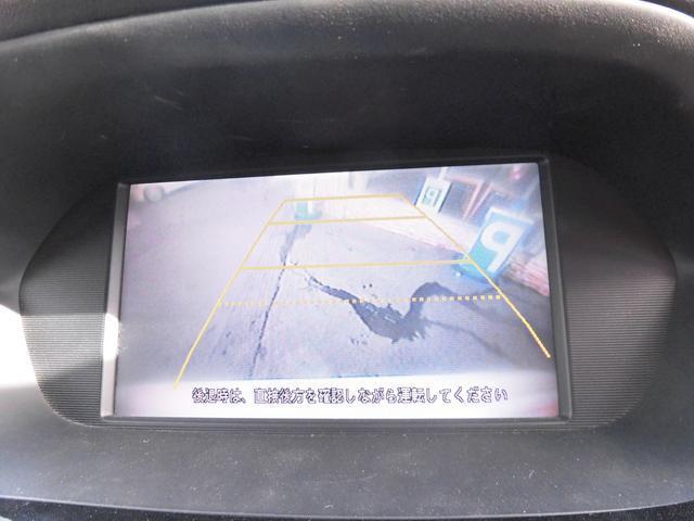 ホンダ エディックス 20X HDDナビエディション 純正AW 6人乗り 1年保証