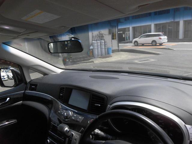 郡山市中野カインズホーム様隣にハイブリッド専門店もございます!専門店ですのでリーズナブルな価格帯!燃費の良いお車をお探し方はハイブリッド専門店へお越しください!