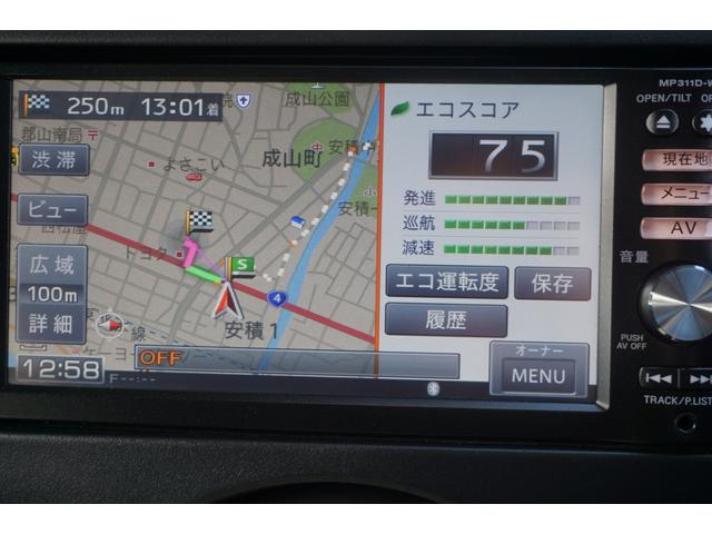 12S Vパッケージ 純正SDナビ フルセグTV 3年保証付(8枚目)