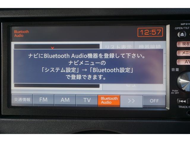 12S Vパッケージ 純正SDナビ フルセグTV 3年保証付(9枚目)