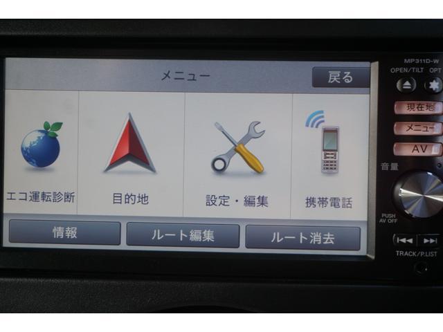 12S Vパッケージ 純正SDナビ フルセグTV 3年保証付(10枚目)