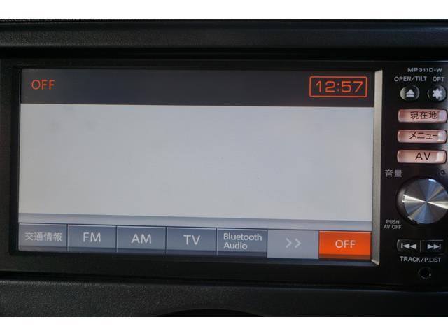 12S Vパッケージ 純正SDナビ フルセグTV 3年保証付(11枚目)