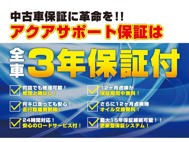 S HDDナビスペシャルパッケージ 後席モニター 3年保証付(8枚目)