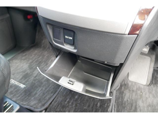 240S 両側電動スライドドア Wサンルーフ 3年保証付(13枚目)