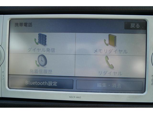 「トヨタ」「ポルテ」「ミニバン・ワンボックス」「福島県」の中古車9