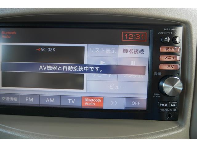 15X Vセレクション 純正SDナビ ETC  3年保証付(5枚目)