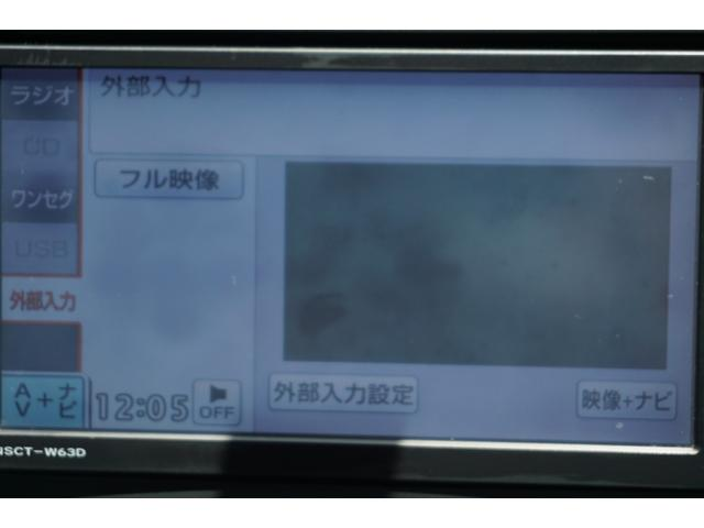 X エコアイドル 純正SDナビ ETC 社外AW 3年保証付(11枚目)