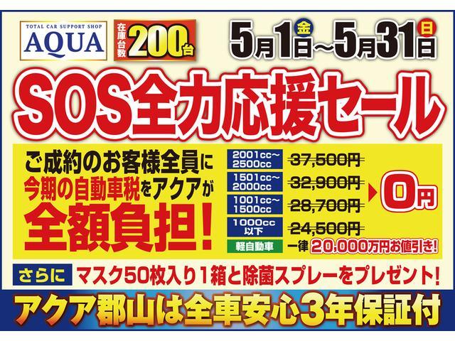 DICE 両側電動スライドドア 純正SDナビ 3年保証付(2枚目)