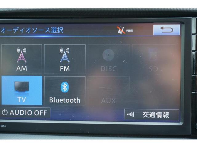 DICE 両側電動スライドドア 純正SDナビ 3年保証付(11枚目)