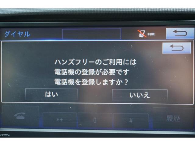 DICE 両側電動スライドドア 純正SDナビ 3年保証付(12枚目)