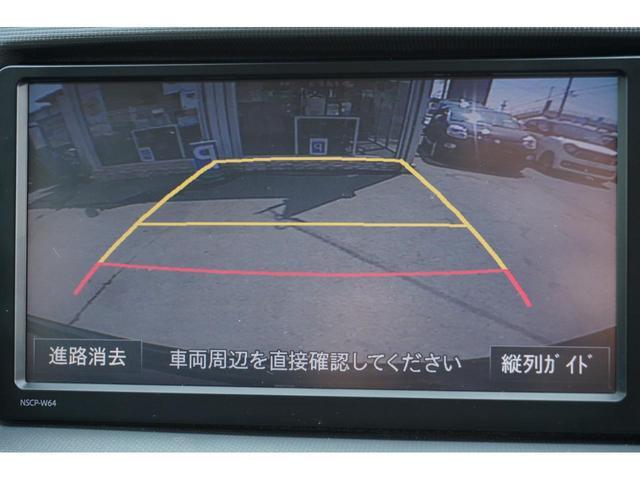 DICE 両側電動スライドドア 純正SDナビ 3年保証付(13枚目)