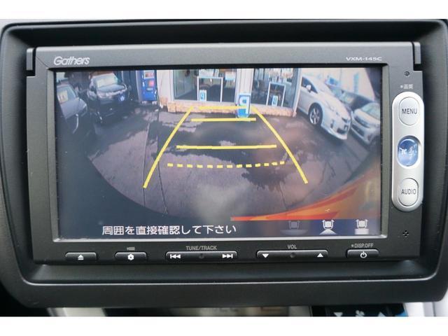 RSZ Sパッケージ 純正メモリーナビ パドルシフト バックカメラ ETC 社外16インチAW Bluetooth 3年保証付(11枚目)