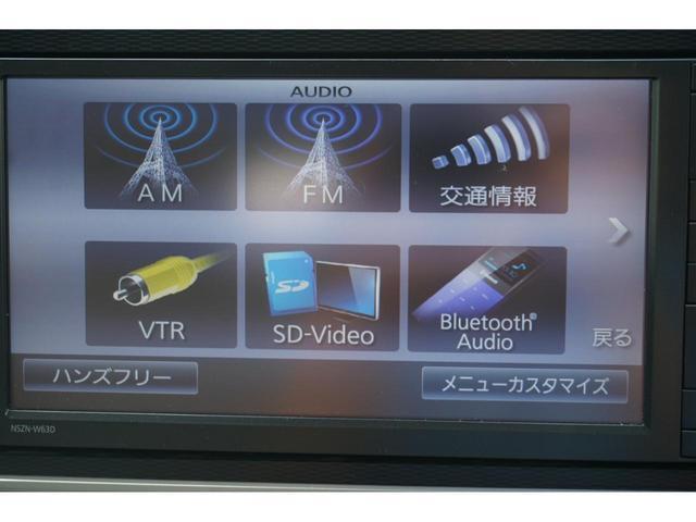 スタイルG SAII スマートアシストII 純正メモリーナビ LEDヘッドライト フルセグテレビ キーフリー 3年保証付(11枚目)