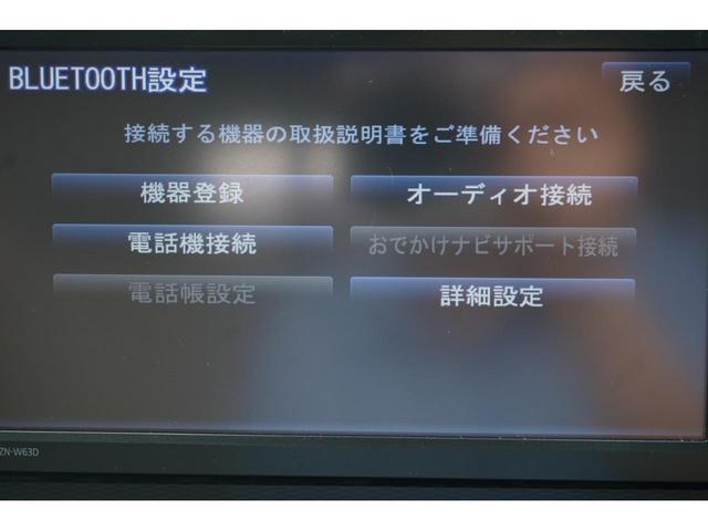 スタイルG SAII スマートアシストII 純正メモリーナビ LEDヘッドライト フルセグテレビ キーフリー 3年保証付(13枚目)