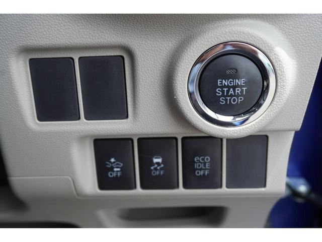 スタイルG SAII スマートアシストII 純正メモリーナビ LEDヘッドライト フルセグテレビ キーフリー 3年保証付(20枚目)