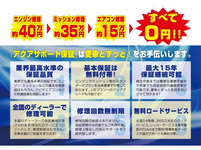スタイルG SAII スマートアシストII 純正メモリーナビ LEDヘッドライト フルセグテレビ キーフリー 3年保証付(65枚目)