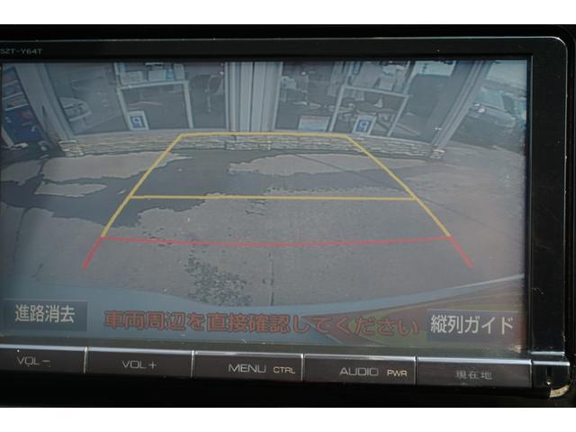 「トヨタ」「ノア」「ミニバン・ワンボックス」「福島県」の中古車15