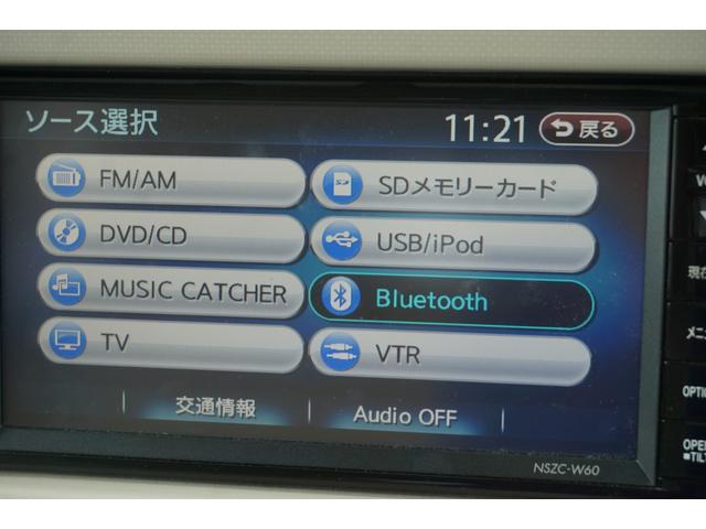 「ダイハツ」「ミラココア」「軽自動車」「福島県」の中古車11