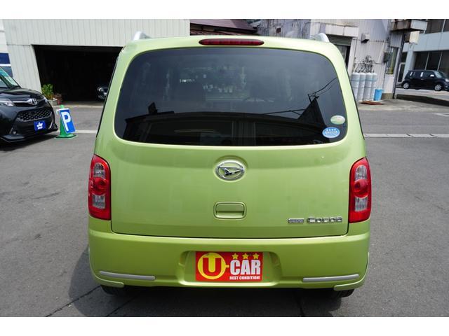 「ダイハツ」「ミラココア」「軽自動車」「福島県」の中古車52