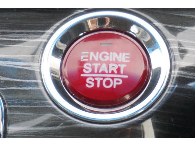 アブソルート・EX 両側電動スライドドア クルーズコントロール フリップダウンモニター 純正インターナビ 3年保証付き(17枚目)