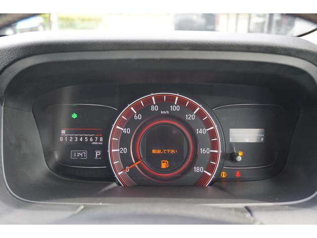 アブソルート・EX 両側電動スライドドア クルーズコントロール フリップダウンモニター 純正インターナビ 3年保証付き(20枚目)