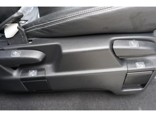 アブソルート・EX 両側電動スライドドア クルーズコントロール フリップダウンモニター 純正インターナビ 3年保証付き(33枚目)
