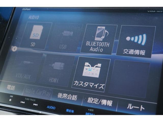 ハイブリッドZスタイルエディション クルーズコントロール 純正インターナビ ETC バックカメラ フルセグ LED 3年保証付き(12枚目)