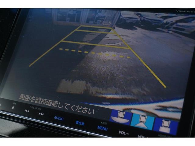 ハイブリッドZスタイルエディション クルーズコントロール 純正インターナビ ETC バックカメラ フルセグ LED 3年保証付き(13枚目)